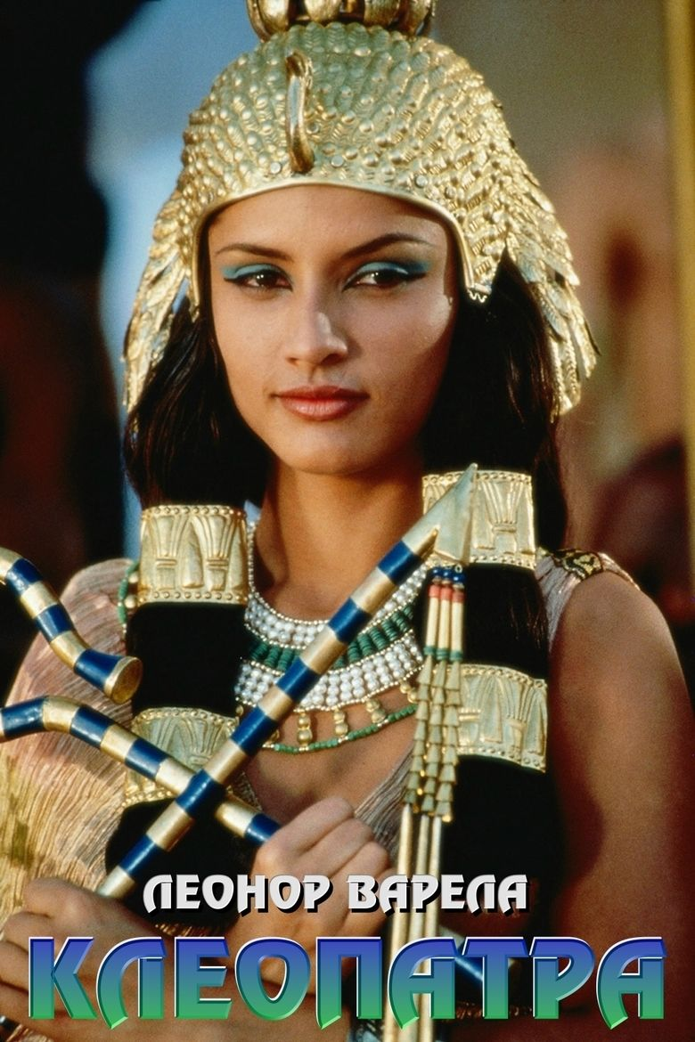 Cleopatra (miniseries) movie poster