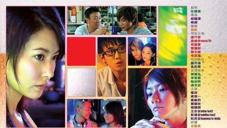 Cocktail (2006 film) movie scenes
