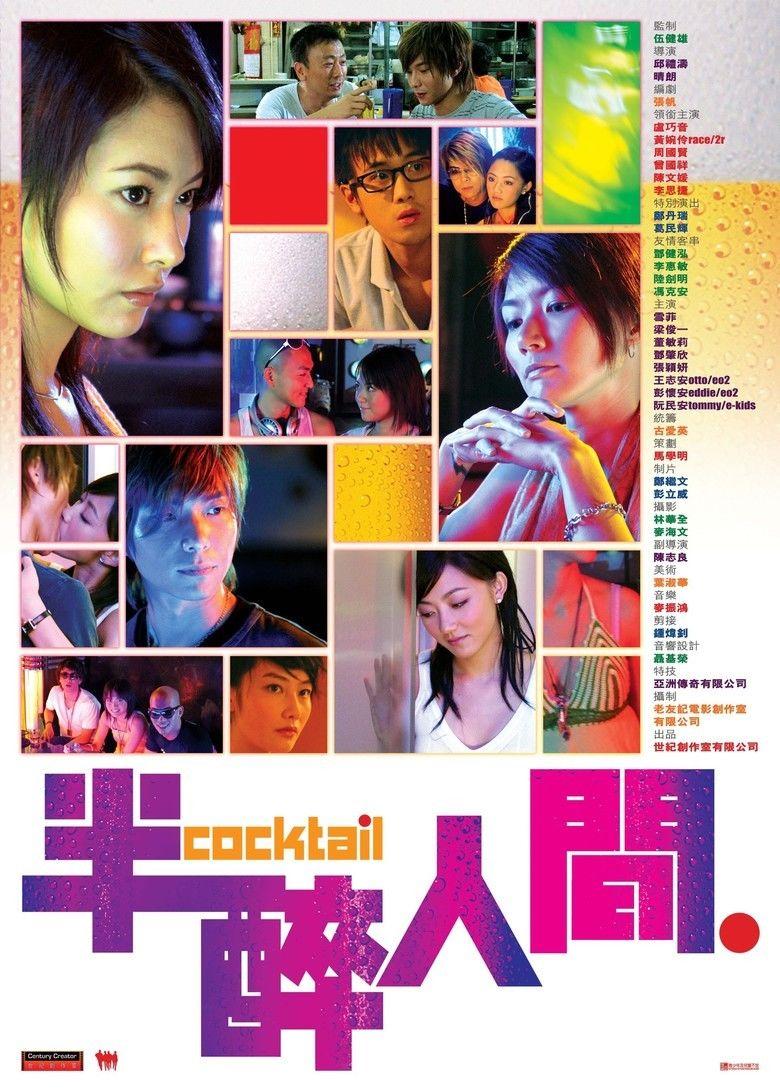 Cocktail (2006 film) movie poster
