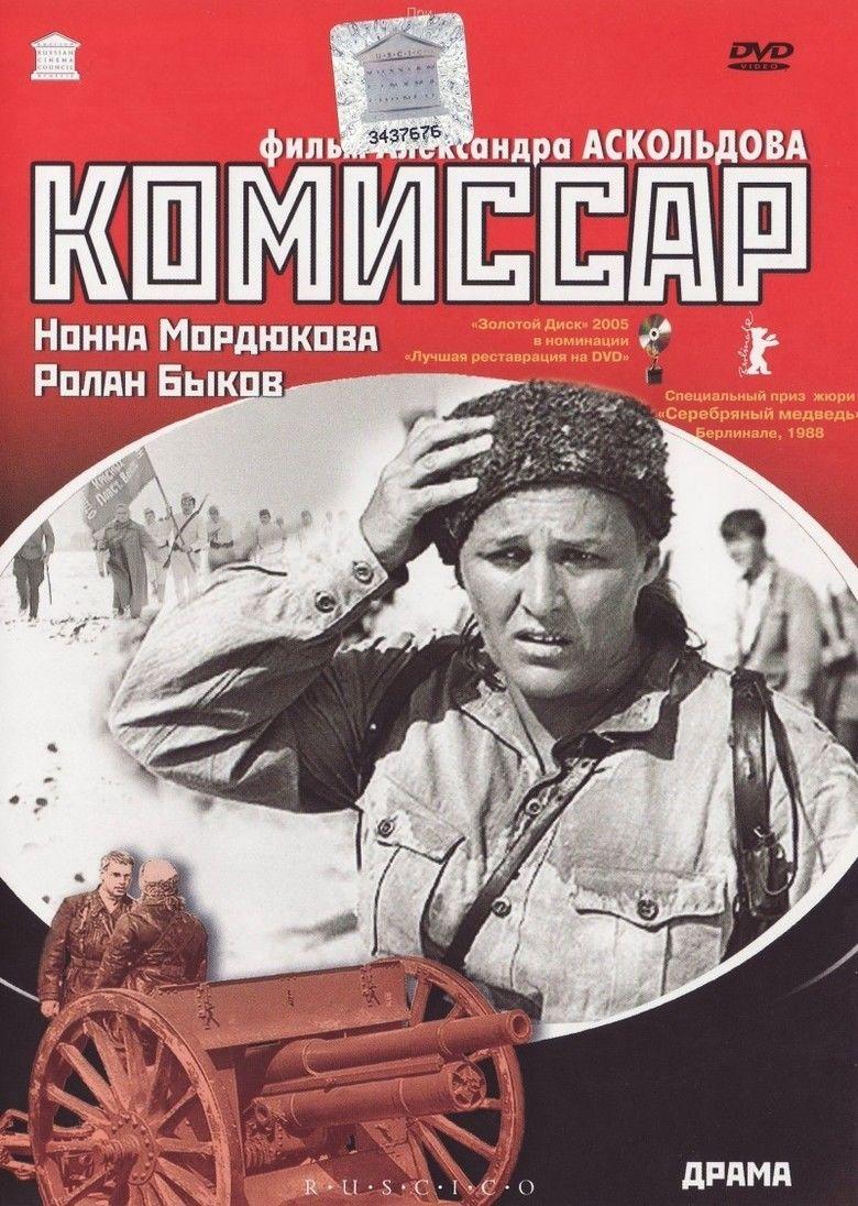 Commissar (film) movie poster