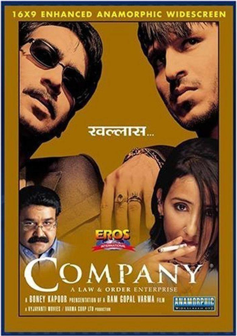 Company (film) movie poster