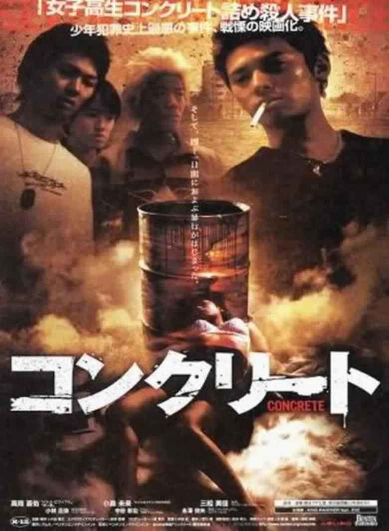 Concrete (film) movie poster