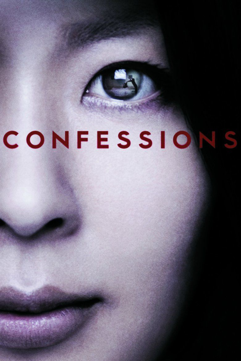 Confessions (2010 film) movie poster