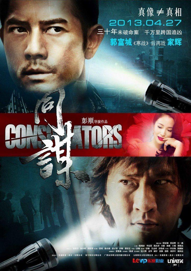 Conspirators (film) movie poster