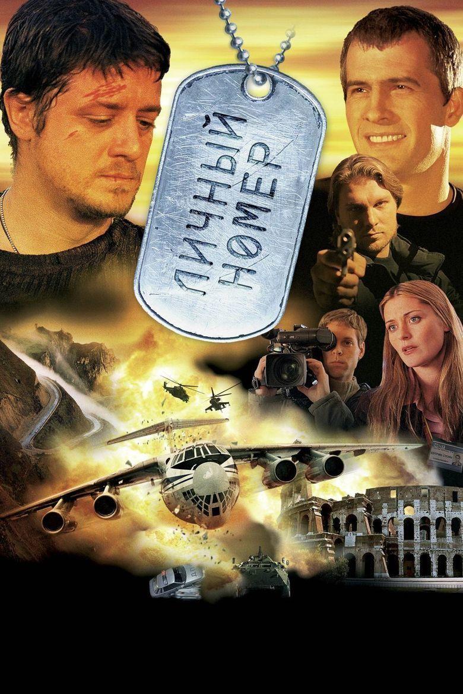 Countdown (2004 film) movie poster