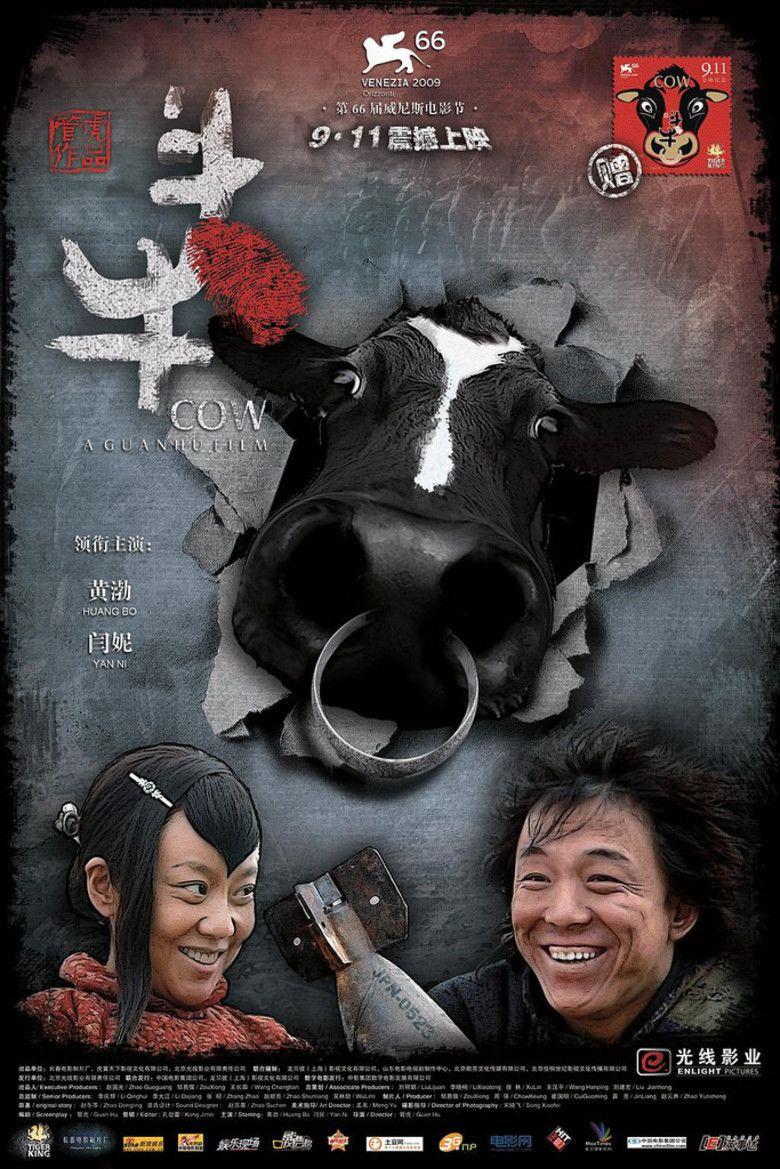 Cow (film) movie poster