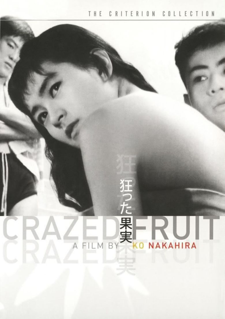 Crazed Fruit movie poster