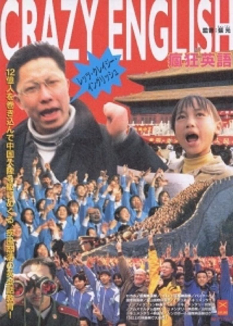 Crazy English (film) movie poster