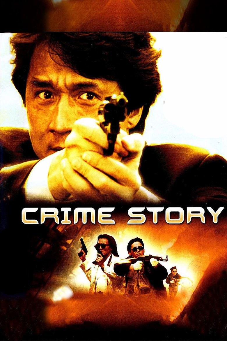 Crime Story (film) movie poster