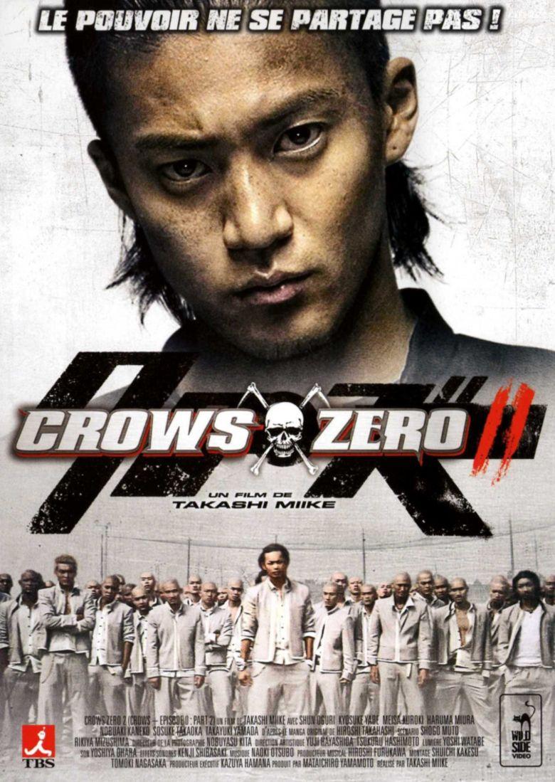 JAPAN Crows Zero Official Photo book
