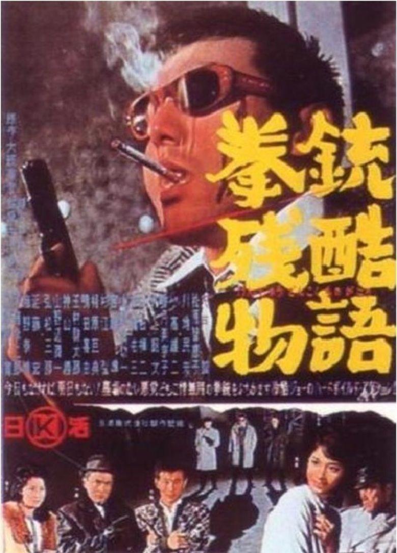 Cruel Gun Story movie poster