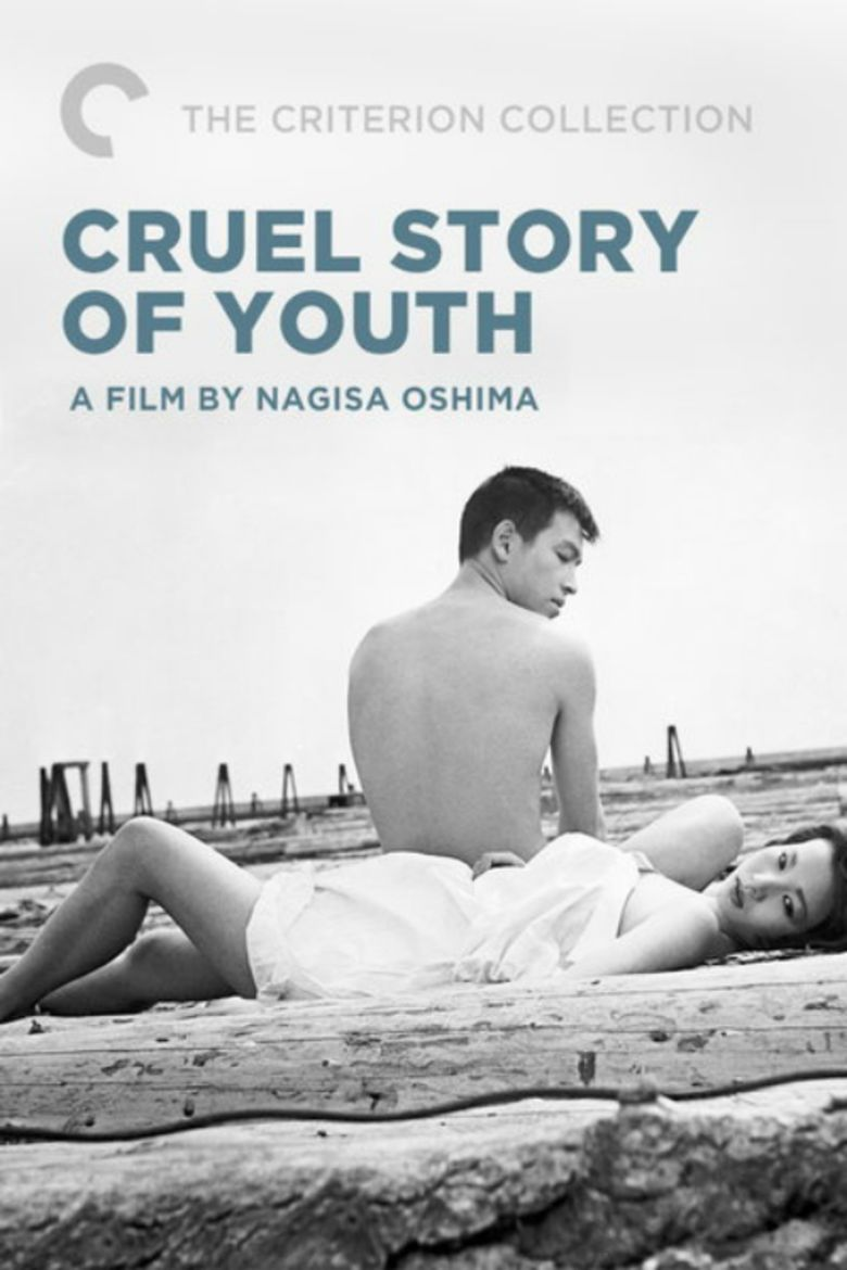 Cruel Story of Youth movie poster