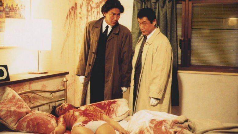 Cure (film) movie scenes