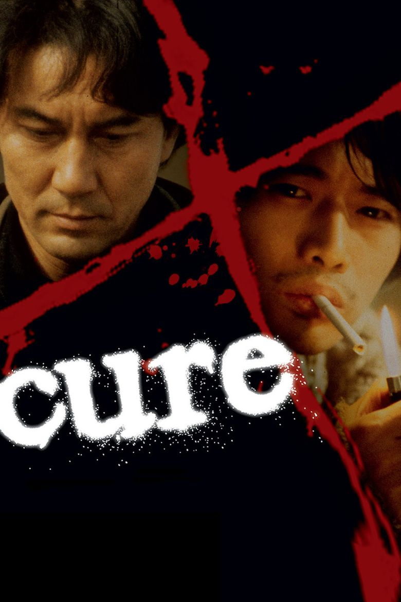 Cure (film) movie poster