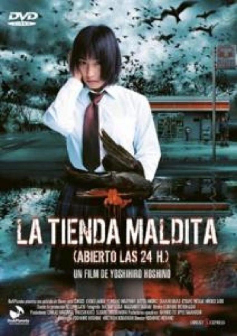 Cursed (2004 film) movie poster