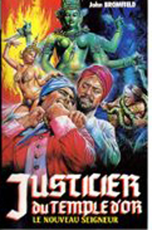 Curucu, Beast of the Amazon movie poster