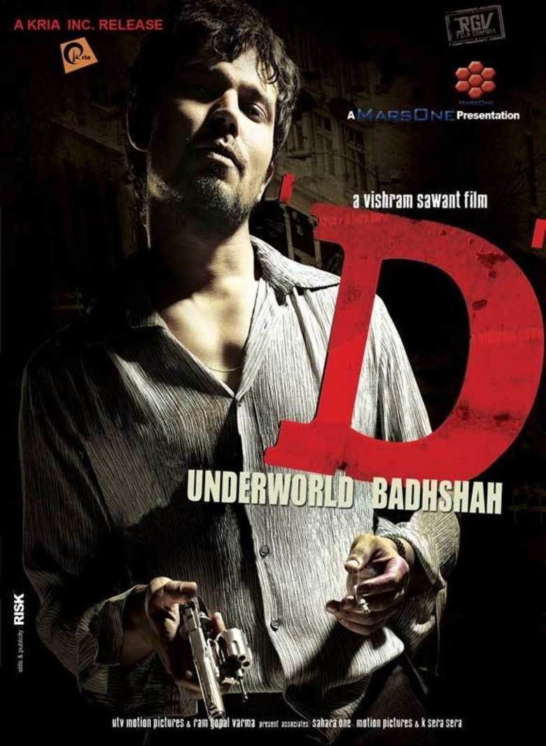 D (film) movie poster