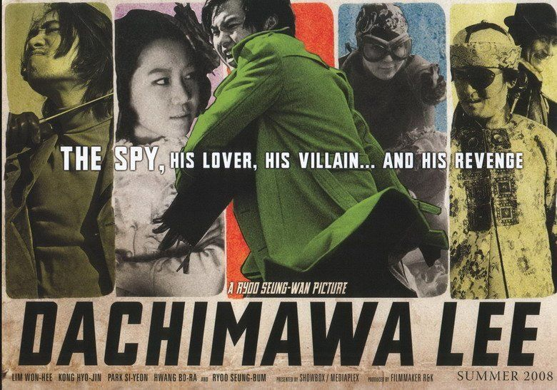 Dachimawa Lee movie scenes