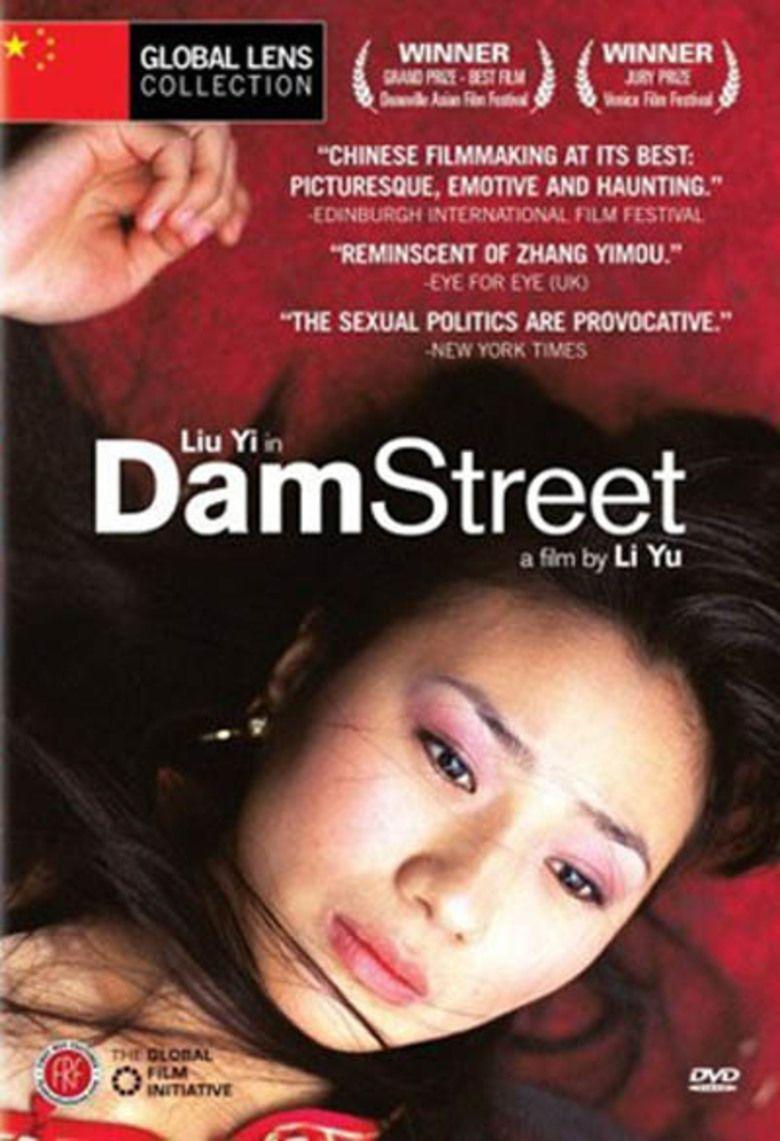 Dam Street movie poster