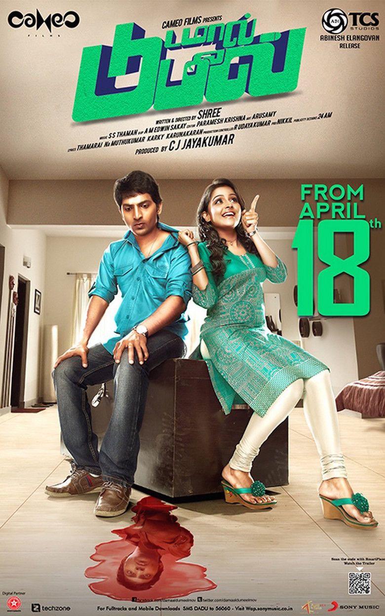 Damaal Dumeel movie poster