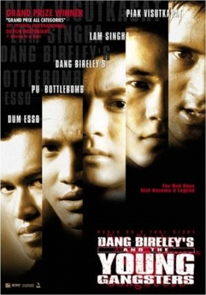 Dang Bireleys and Young Gangsters movie poster