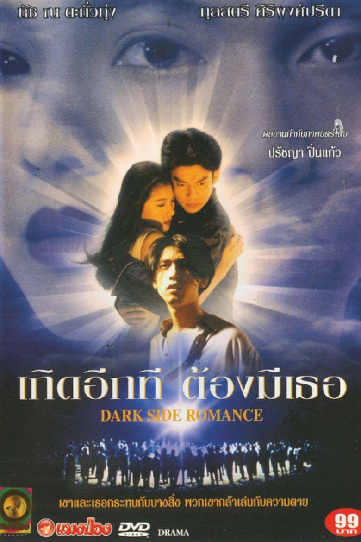 Dark Side Romance movie poster