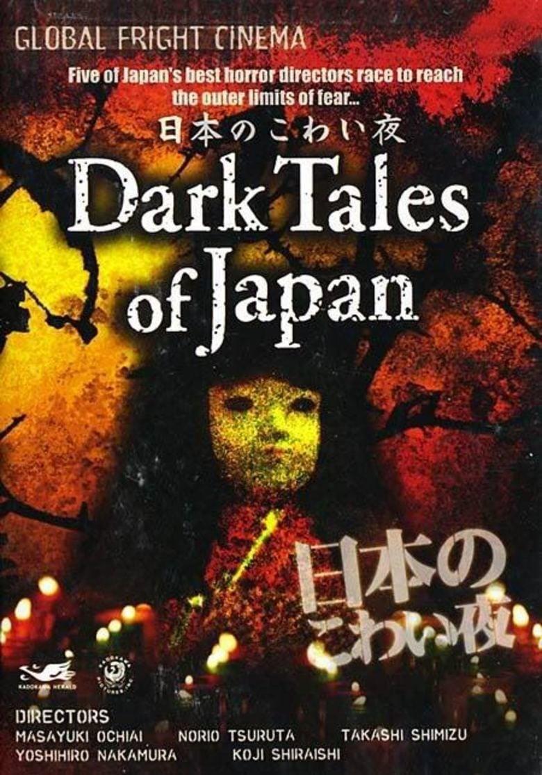 Dark Tales of Japan movie poster