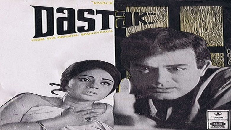 Dastak movie scenes