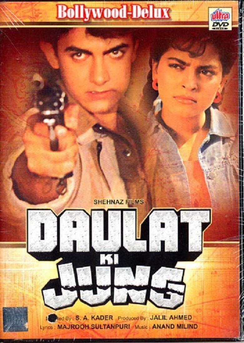 Daulat Ki Jung movie poster