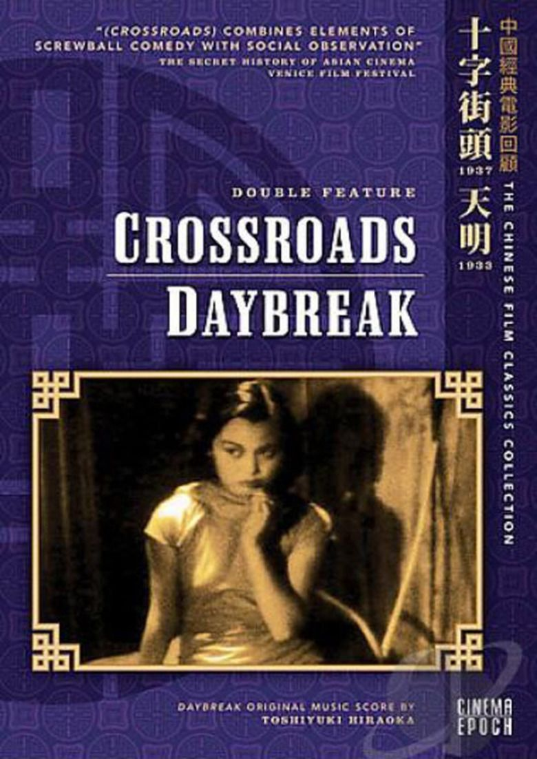 Daybreak (1933 film) movie poster