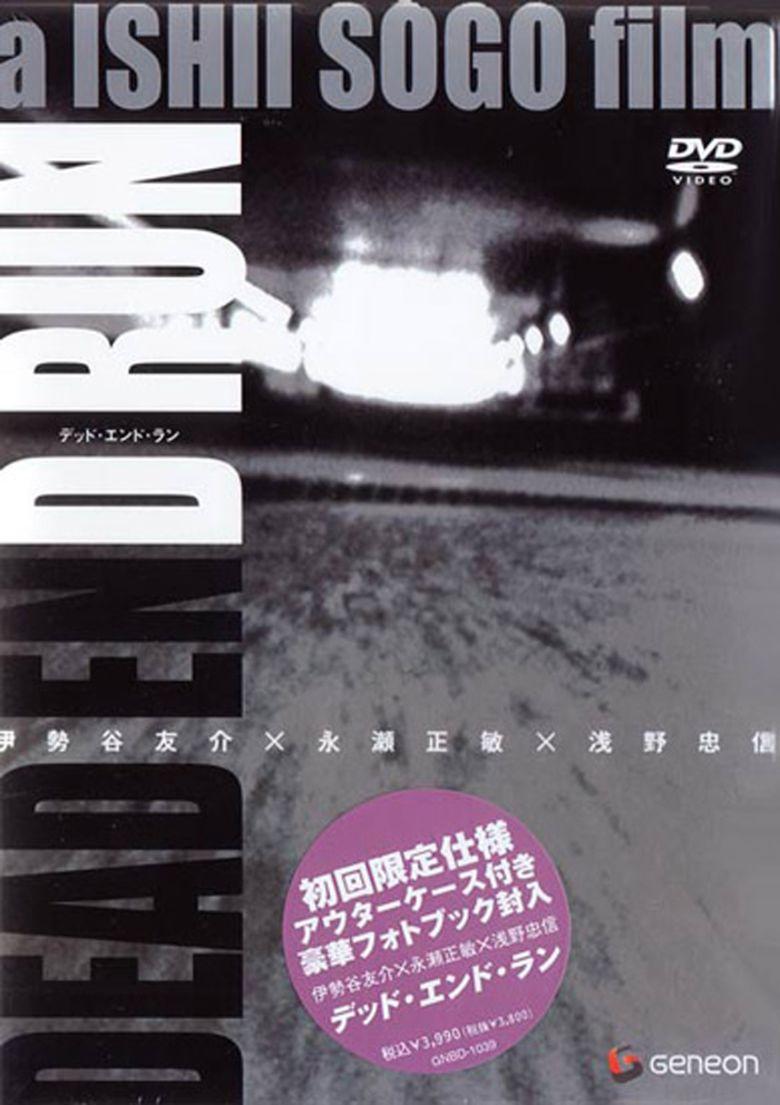 Dead End Run movie poster