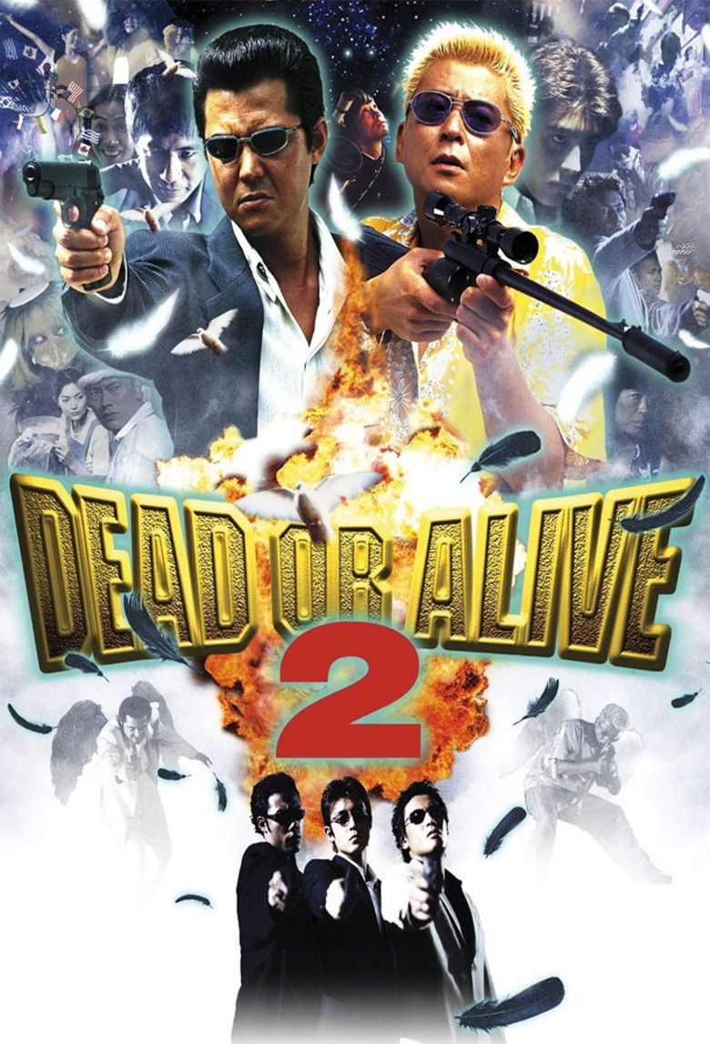 Dead or Alive 2: Birds movie poster