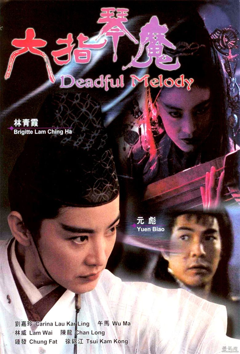 Deadful Melody movie poster