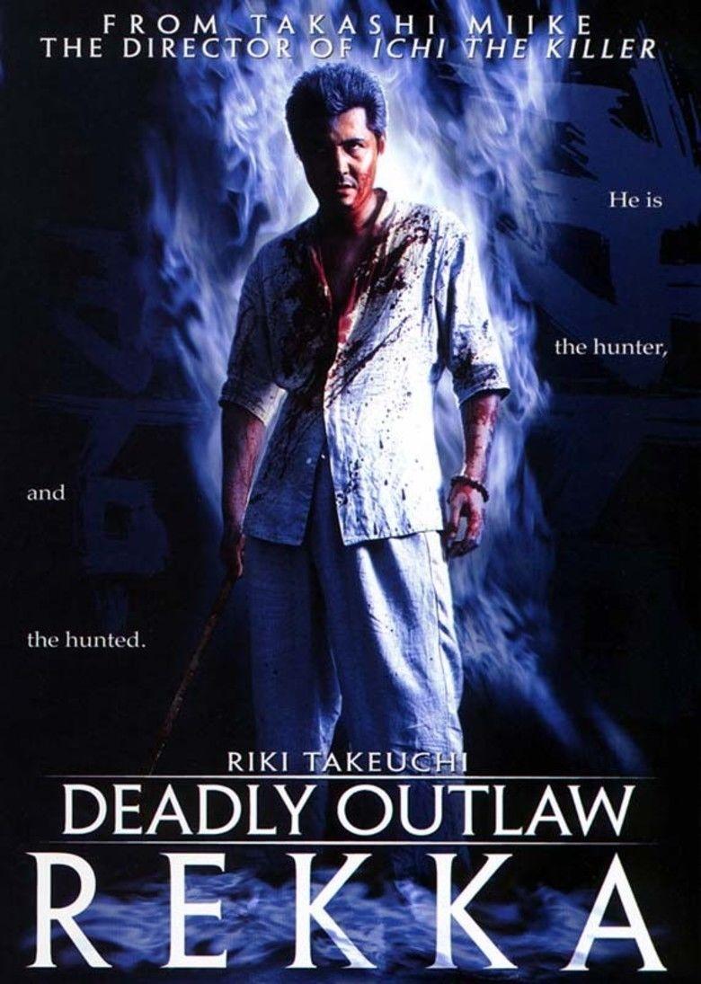 Deadly Outlaw: Rekka movie poster