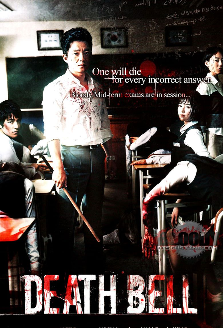Death Bell movie poster