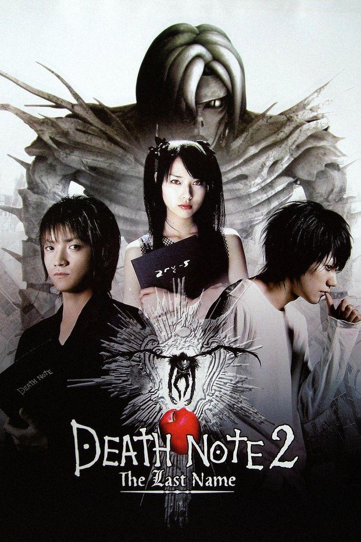 name free death - photo #22