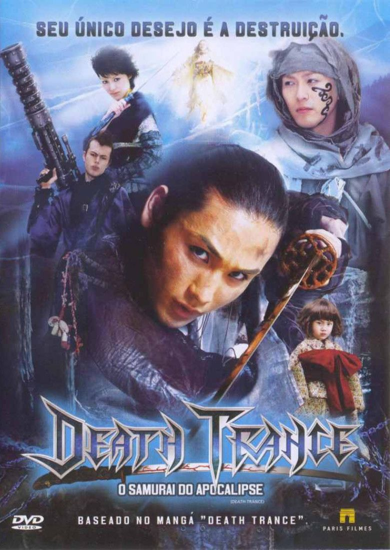 Death Trance movie poster