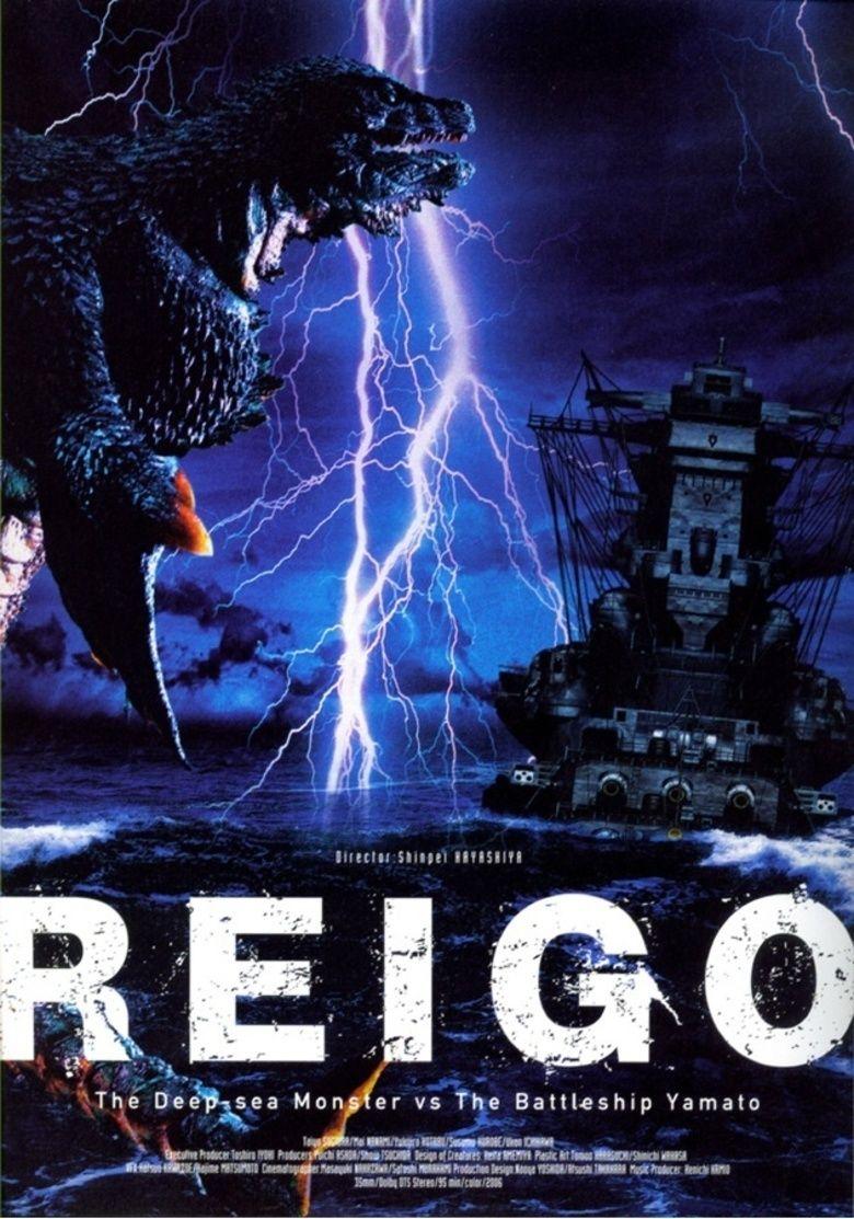 Deep Sea Monster Reigo movie poster
