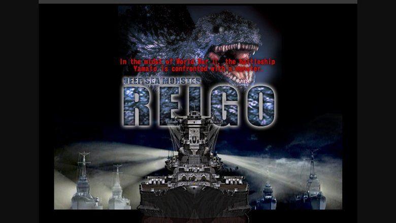 Deep Sea Monster Reigo movie scenes