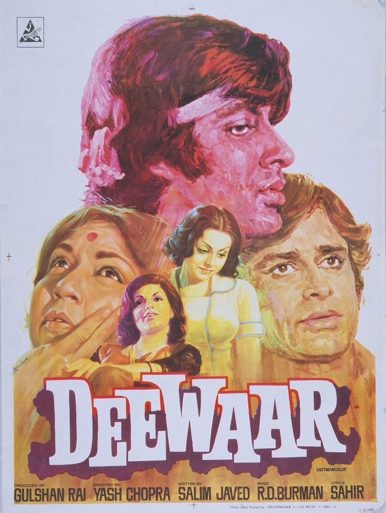 Deewaar (1975 film) movie poster