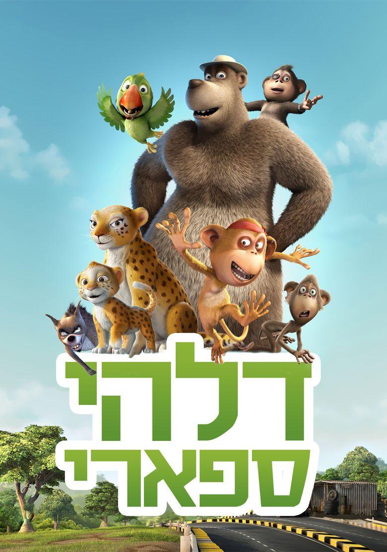 Delhi Safari movie poster