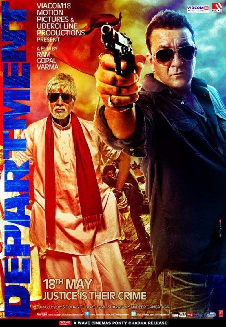 Department (film) movie poster