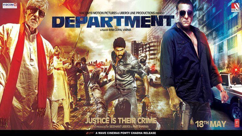 Department (film) movie scenes