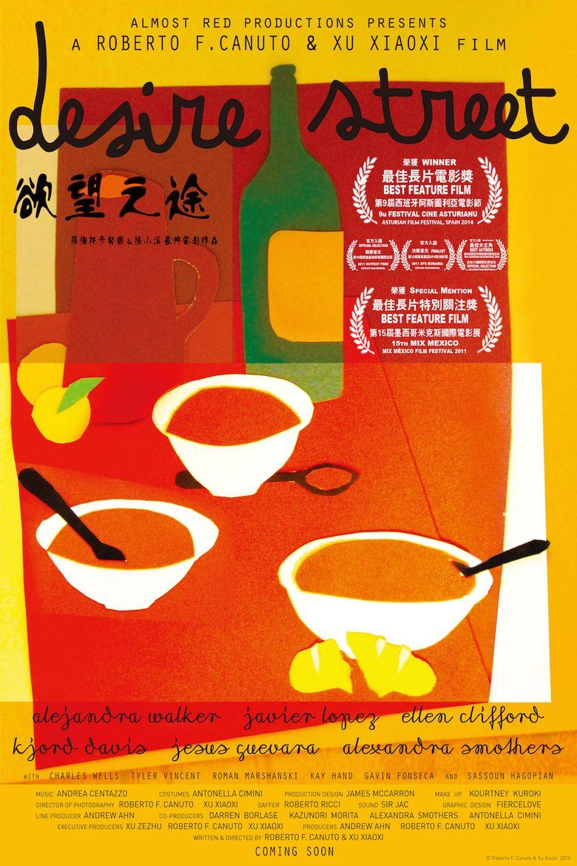 Desire Street (film) movie poster