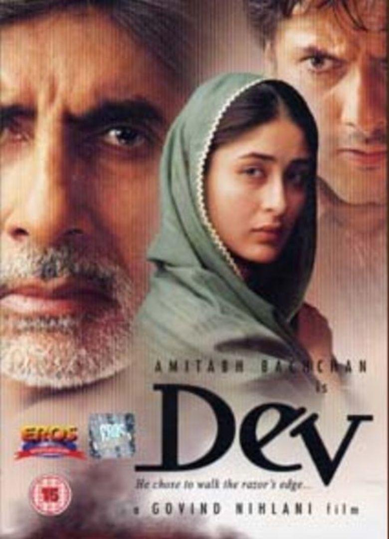 Dev (film) movie poster