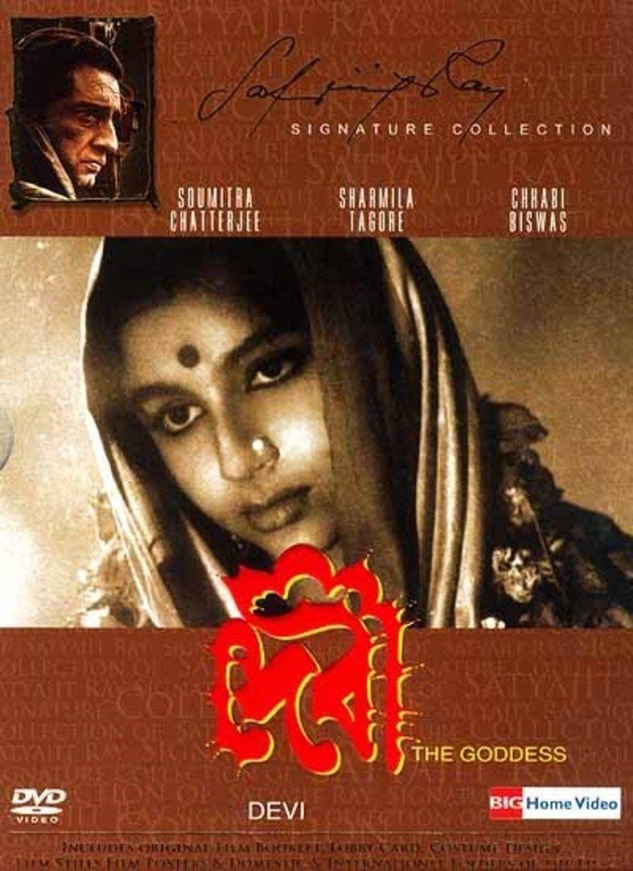 Devi (1960 film) movie poster