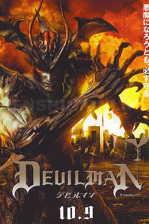devilman movie - photo #11