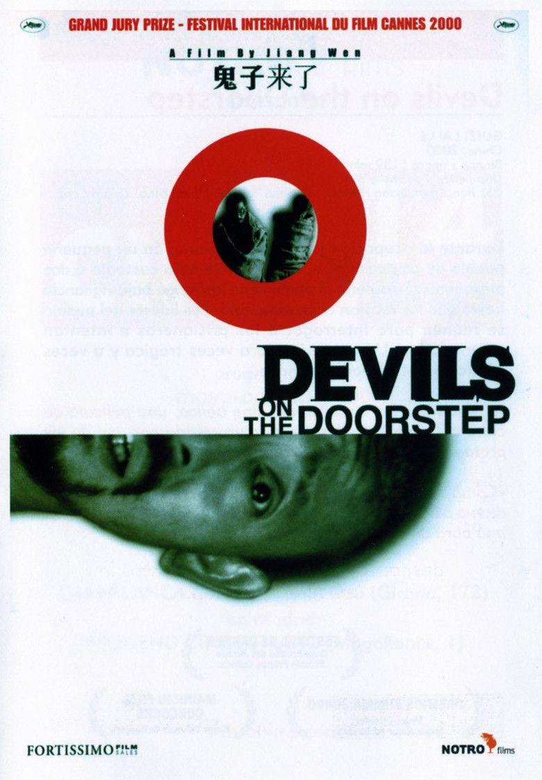 Devils on the Doorstep movie poster