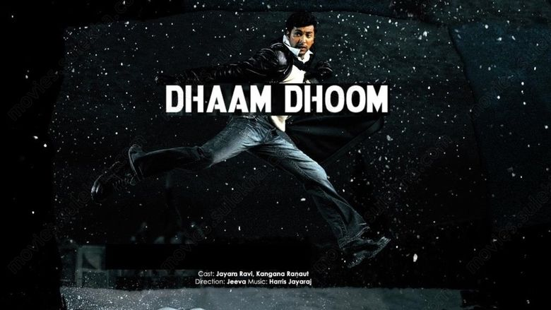Dhaam Dhoom movie scenes