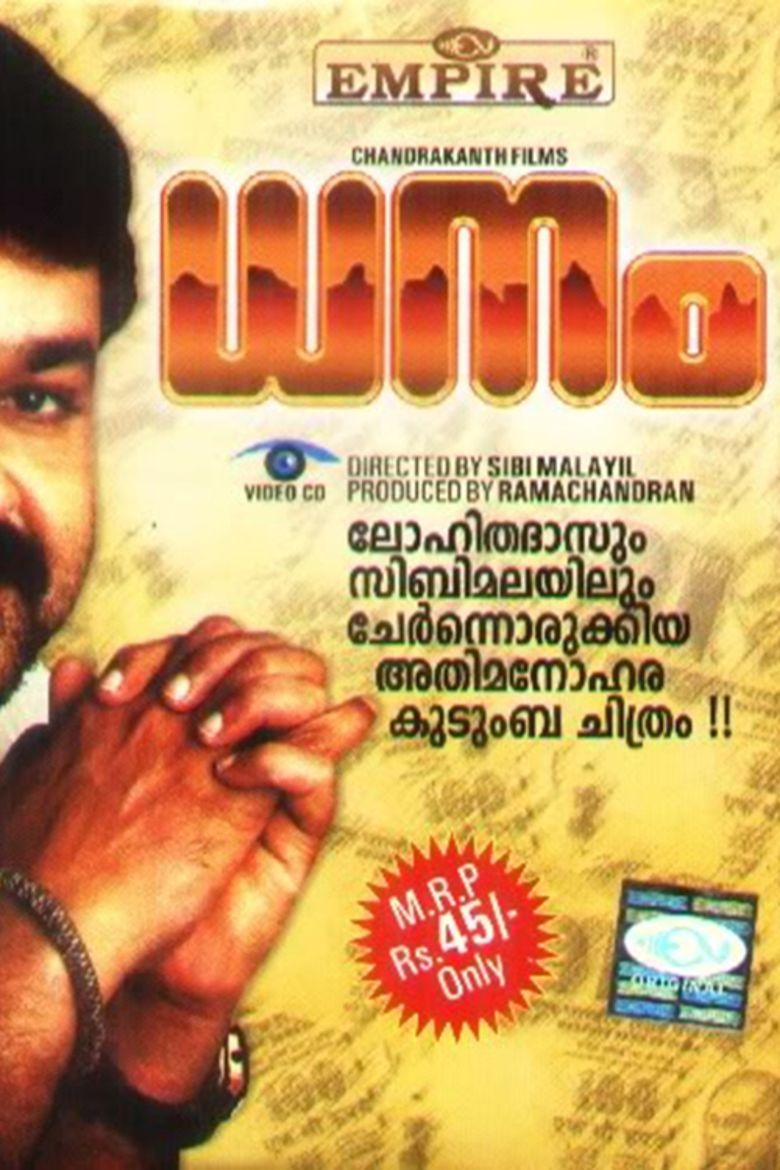 Dhanam movie poster
